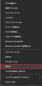 【windows 】+【 X 】