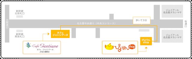 JR名古屋駅構内