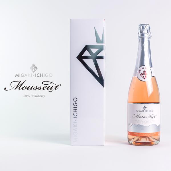 ミガキイチゴのスパークリングワイン ミガキイチゴ・ムスー(MIGAKI ICHIGO MOUSSEUX)